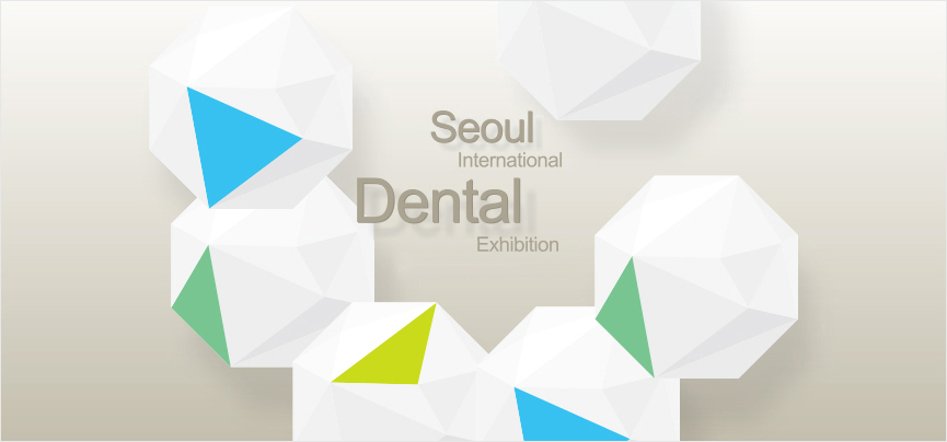 Seoul International Dental Exhibition & Scientific Congress